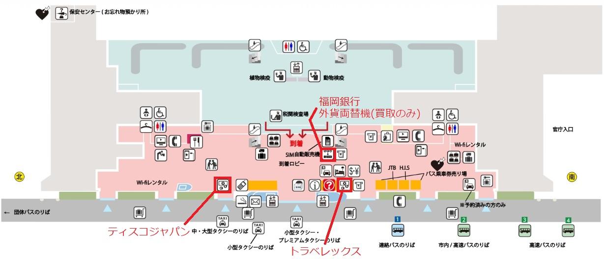 福岡空港の国際線ターミナル1Fの両替ショップの地図