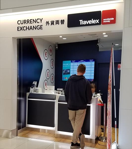 新千歳空港の外貨両替ショップです。国際線ターミナル2FにはTravelexがあります。