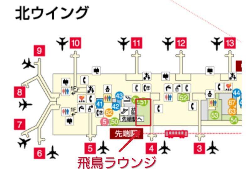 関空の飛鳥ラウンジの場所を示す地図