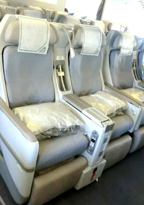 アリタリア航空プレミアムエコノミー
