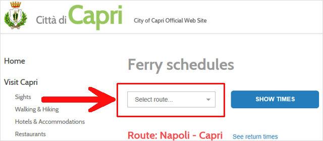 カプリ島の公式サイト