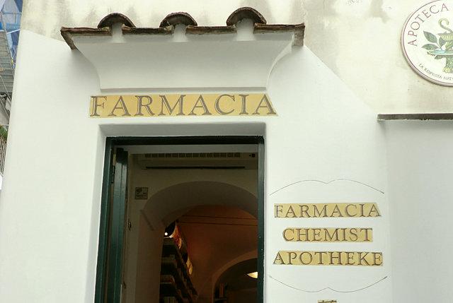 イタリアの薬局