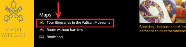 バチカン美術館公式サイト