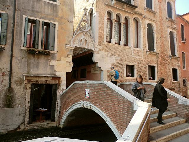 ヴェネツィア 天国の橋