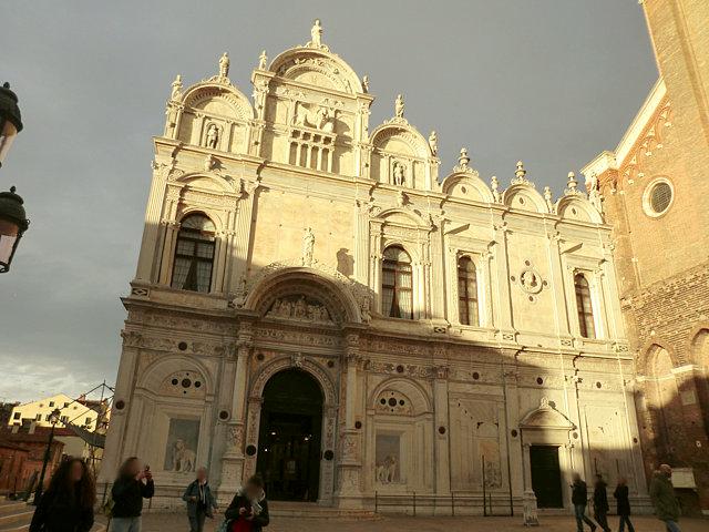 スクオーラ・ディ・サン・マルコ
