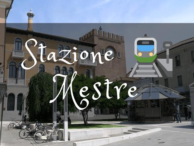 メストレ駅