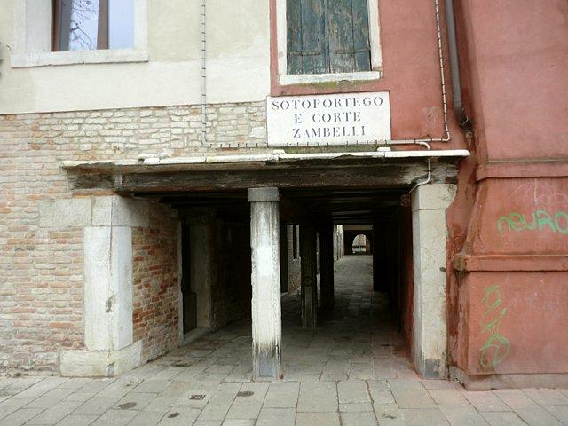 ヴェネツィアのソットポルテゴ