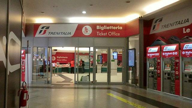 ヴェネツィア鉄道駅の切符売場