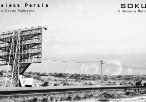 TIMELESS PERSIA & SOKUT