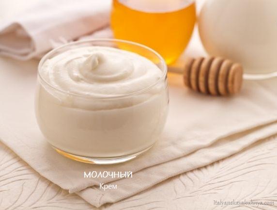 молочный крем от italyanskayakuhnya.com