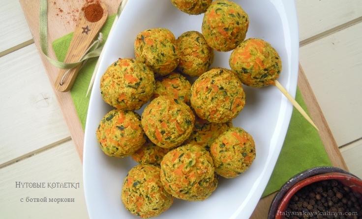 Нутовые котлетки с ботвой моркови