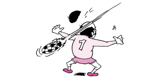 サッカーでキーパーを任されたおっさん(ピンク色ver)