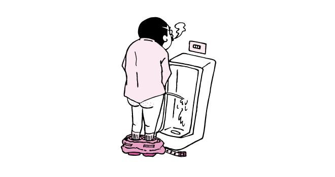 トイレで小便を足すおっさん(ピンク色ver)