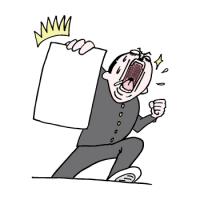 紙を掲げる学生イラストの文字入れ使用例をご紹介