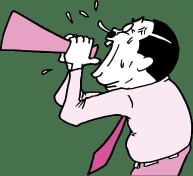 応援するおっさん(ピンク色ver)のイラスト