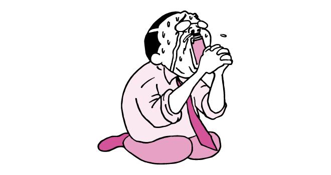 懇願するおっさん(ピンク色ver)