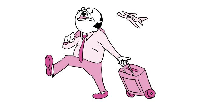 出張するおっさん(ピンク色Ver)