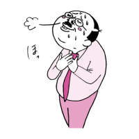 ホッと胸をなでおろすおっさん(ピンク色Ver)