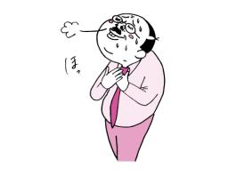 ホッと胸をなでおろすおっさん(ピンク色Ver)のイラスト