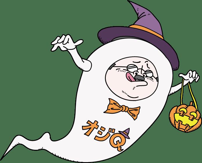 ハロウィンおばけのイラスト