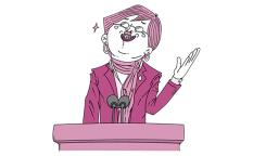 お・も・て・な・し、おもてなし(ピンク色Ver)