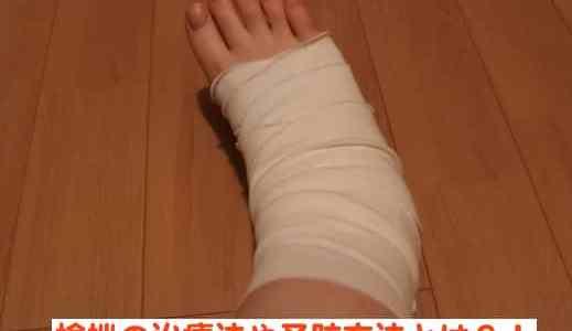 足首の捻挫の痛みを早く治すための方法とは?! 自分でできる治療や予防をご紹介!