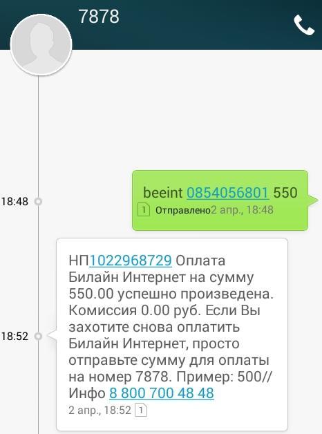 lucrați de la domiciliu prin web)