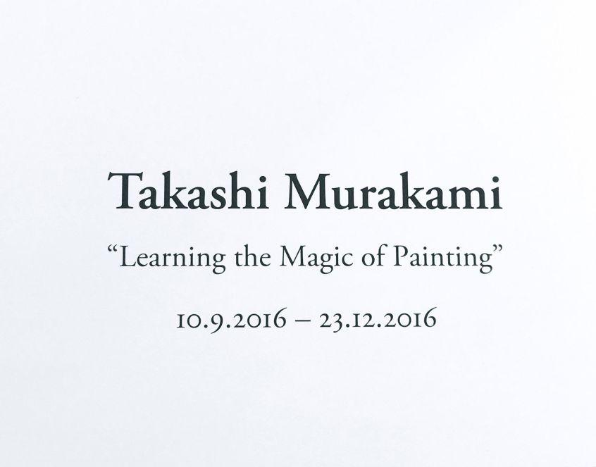 Murakami chez Perrotin