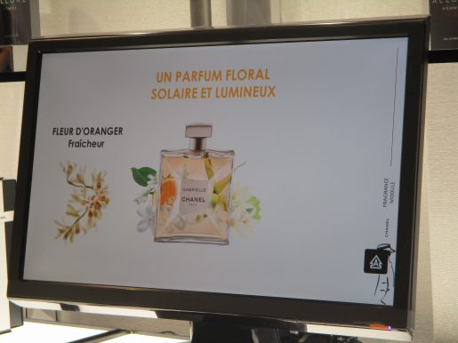 Gabrielle, le nouveau parfum de Chanel