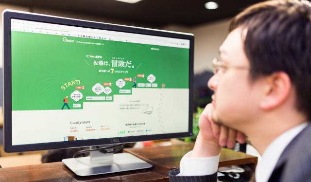 Green16_tensyoku20141123163911_TP_V 経験者が伝授します!楽な仕事に出会うための効率的な見つけ方と手順