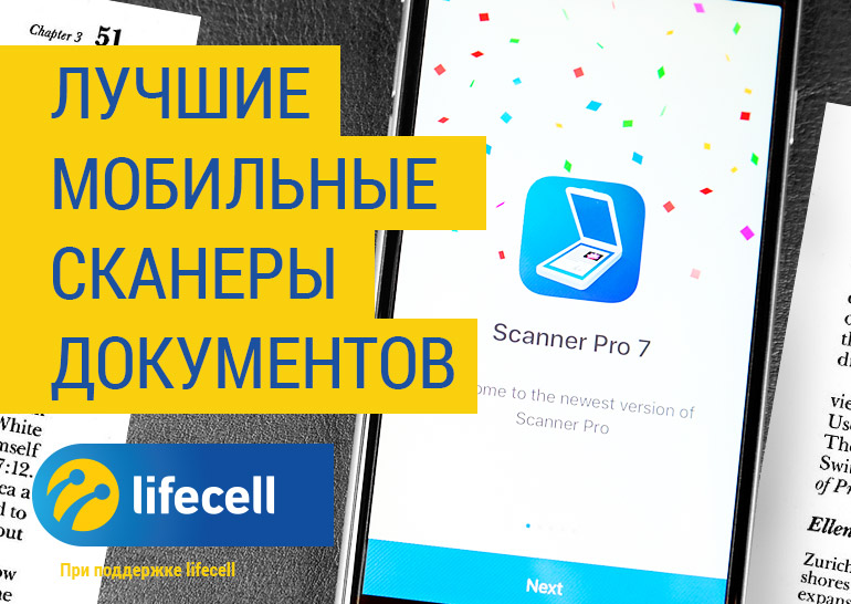 lifecell7