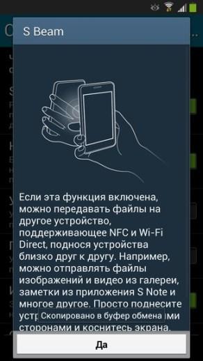 Samsung TouchWiz 035