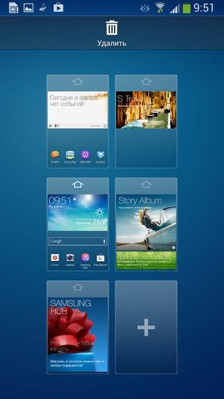Samsung TouchWiz 050