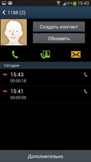 Samsung TouchWiz 095
