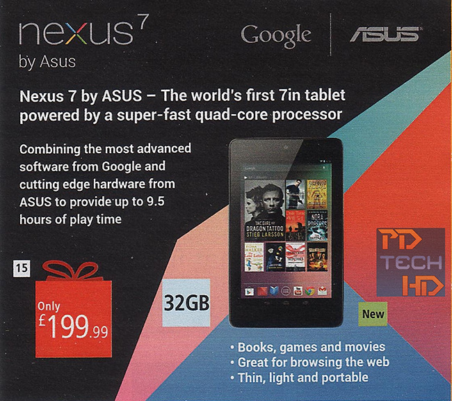 Google Nexus 7 с 32 ГБ по цене младшей модели