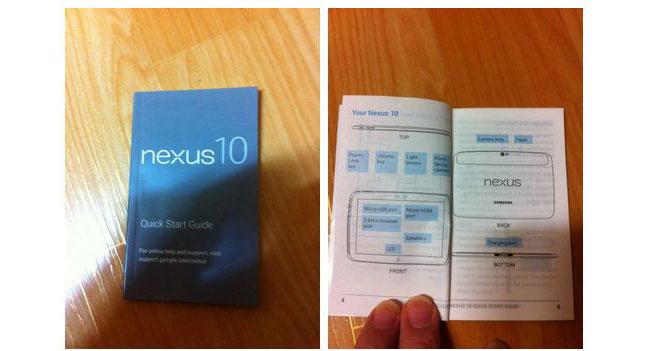 Nexus 10 будет представлен 29 октября