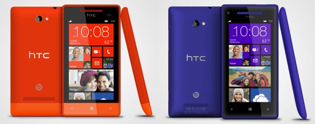 HTC: смартфоны Windows Phone 8X и 8S в Украине будут стоить 5999 и 3399 грн