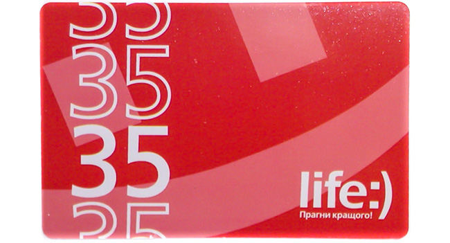 life:) предложил восстанавливать поврежденные скретч карты по почте