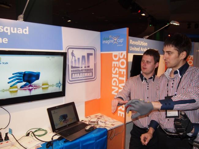 Microsoft выделила $50 тыс. на внедрение проекта украинских студентов-победителей Imagine Cup