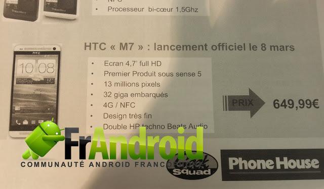 04-3-HTC One(HTC M7)