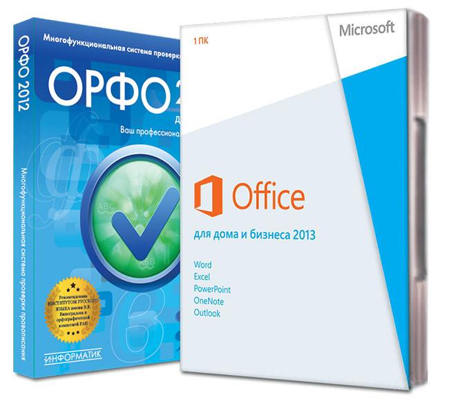 04-ORFO-MS-Bundle
