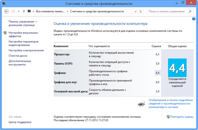 ASUS_VivoBook_S200 (3)