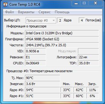 ZOTAC_ZBOX_ID83_Plus_Core_Temp
