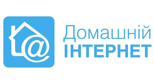 05-Quick-Dom-Inet-Kyivstar