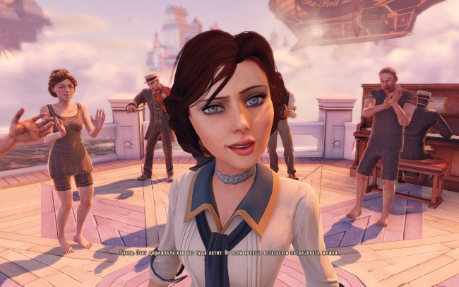 BioShock_Infinite_11
