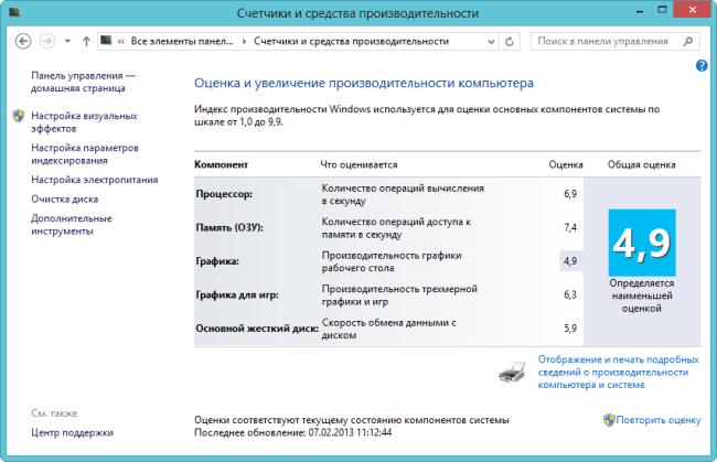 HP_ENVY_TouchSmart4 (2)