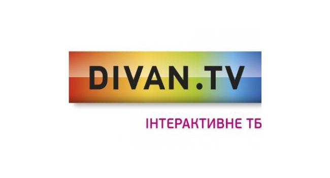 StarLightMedia подала судебный иск на сервис Divan.tv