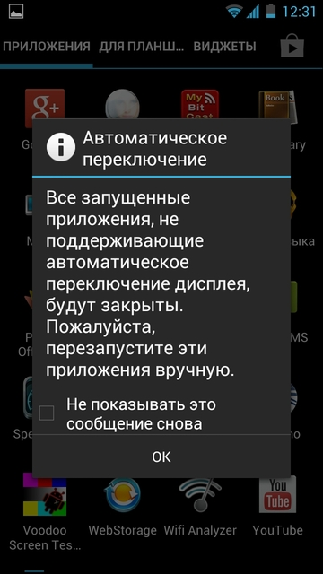 Asus Padfone2 screenshots 103