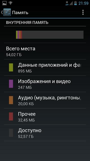 Asus Padfone2 screenshots 52