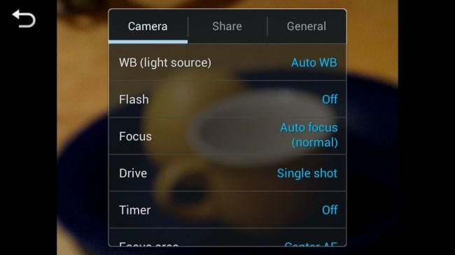 galaxy_camera-menu-06